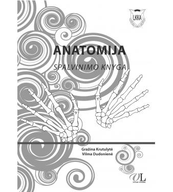 anatomija-spalvinimo-knyga_1566825044-369cd2d05e0fe54e4655f630060557fb.jpg